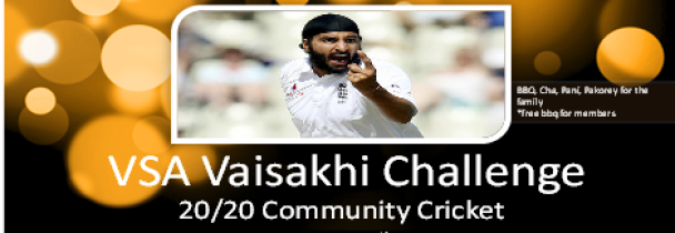 VSA Vaisakhi Challange- Cricket