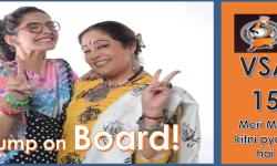 VSA – Apna Chakkar 15-8
