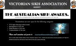 Sikh Award