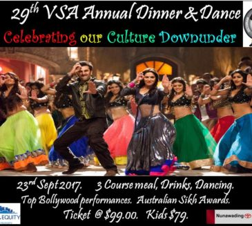 VSA Dinner and Dance 2017