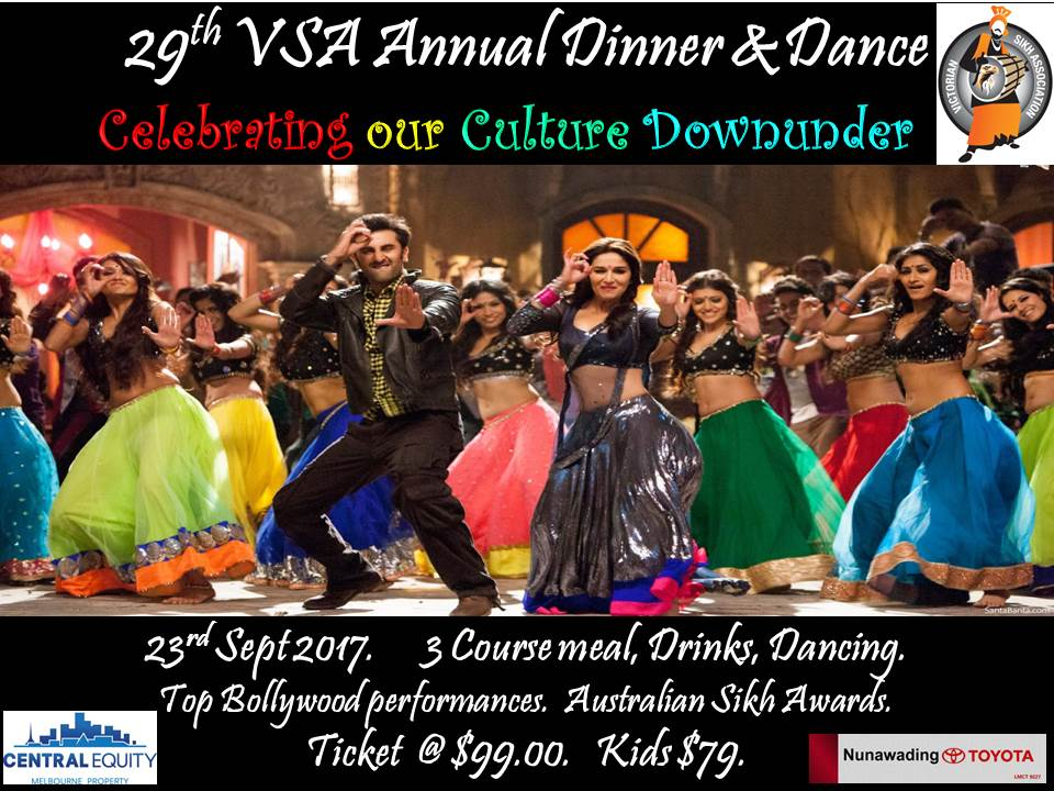VSA 29th Dinner Dance 2017